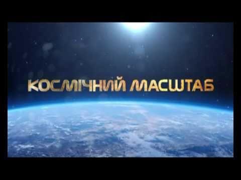 «Україна має талант-3» Часть 1 (видео)