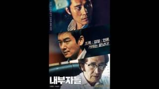 Nonton Inside Men  2015   Theme Song Film Subtitle Indonesia Streaming Movie Download
