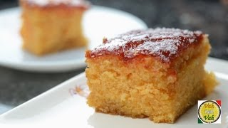 Honey Chilli Cake - By VahChef @ VahRehVah.com