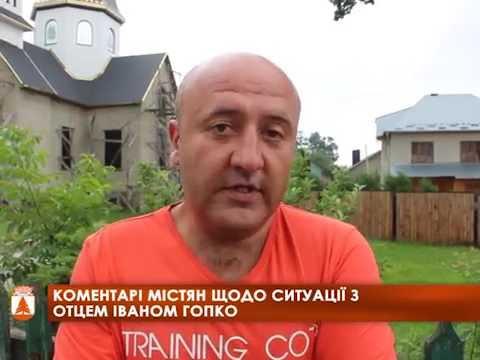 Коментарі містян щодо затримання отця Івана Гопка в Донецькій області