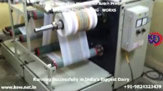 KEW Winding Rewinding Machine for Inkjet Printer