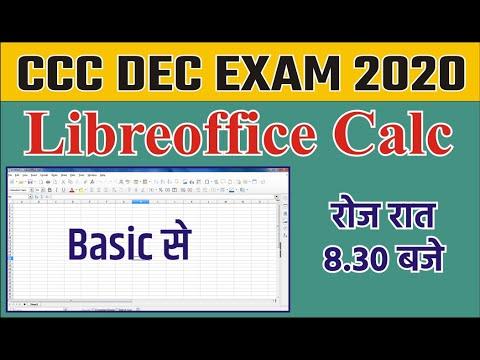 Day#1 | CCC Dec Exam 2020 | Libreoffice Calc | Exam मेंआनेवालेमहत्वपूर्णप्रश्न| cccwifistudy