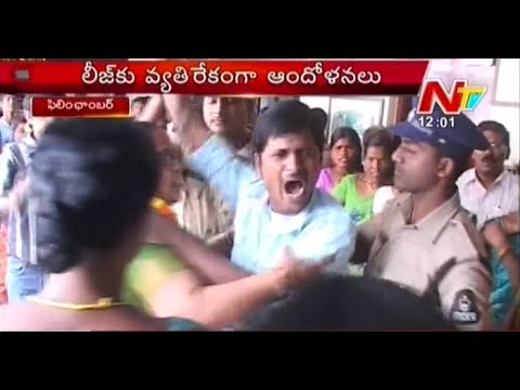 High Tension at Hyderabad Film Chamber