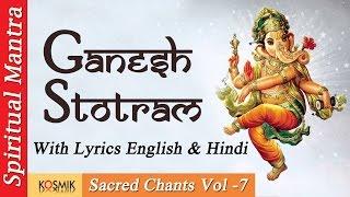 Sri Ganesh Stotram - Ganesha Bhujanga Stotram - Ganesh Mantra - With Lyrics - Sacred Chants Vol 7