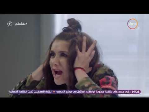 غادة عادل تستسلم أمام التعذيب النفسي