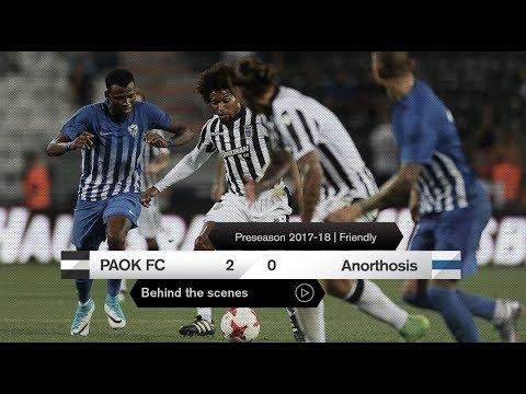 Η παρακάμερα του ΠΑΟΚ-Ανόρθωση - PAOK TV