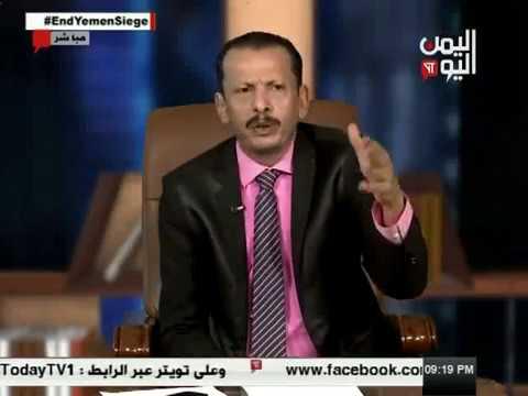 اليمن اليوم 17 4 2017