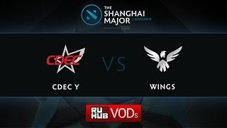 CDEC.Y vs Wings, game 1