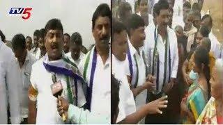 YCP MLA Ravindranath Reddy Padayatra Over Sarvaraya Sagar Project   Kamalapuram