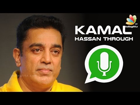 Kamal-Hassans-emotional-speech-to-fans-from-the-hospital-Latest-Tamil-Cinema-News