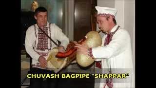 Шапар. Chuvash bagpipe