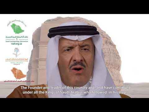 كلمة سمو رئيس هيئة السياحة والتراث الوطني في حفل افتتاح ملتقى آثار المملكة الأول