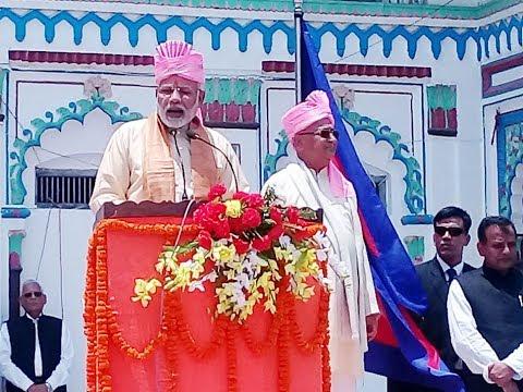 (Narendra Modi and his Historic Speech in Janakpurdham, Nepal - Duration: 6 minutes, 26 seconds.)