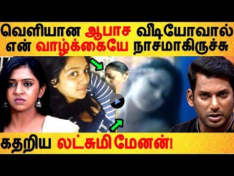 என் வாழ்க்கையே நாசமாகிருச்சு கதறிய  லட்சுமி மேனன்! Lakshimi menon | Tamil actress |