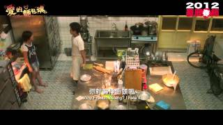 Nonton The Soul Of Bread   2012 Your Kontinent Festival Film Subtitle Indonesia Streaming Movie Download