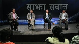 Sajha Sawal Episode 317: Dispute on President & Constitution Writing