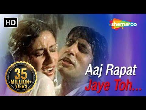 Aaj Rapat Jaye Toh - - Namak Halal (1982)