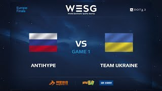 AntiHype против Team Ukraine, Первая карта, WESG 2017 Dota 2 European Qualifier Finals