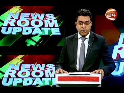Newsroom Update | নিউজরুম আপডেট | 11 December 2019