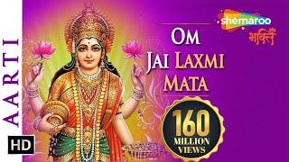 Video Mata Laxmi Aarti in Hindi | Om Jai Laxmi Mata | लक्ष्मी आरती हिंदी download in MP3, 3GP, MP4, WEBM, AVI, FLV January 2017