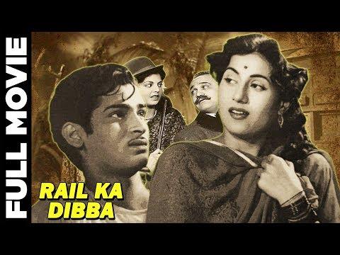 Rail ka Dibba (1953) Full Movie |  रेल का डिब्बा | Shammi Kapoor, Madhubala