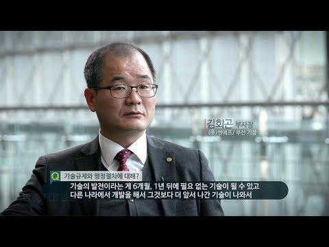 image of 산학연 네트워크포럼 인터뷰영상-엔에프