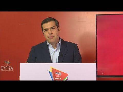 """Αλ. Τσίπρας: """"Μένουμε Όρθιοι"""" με γενναία μέτρα τώρα ή αύριο αντικρύζουμε συντρίμμια"""