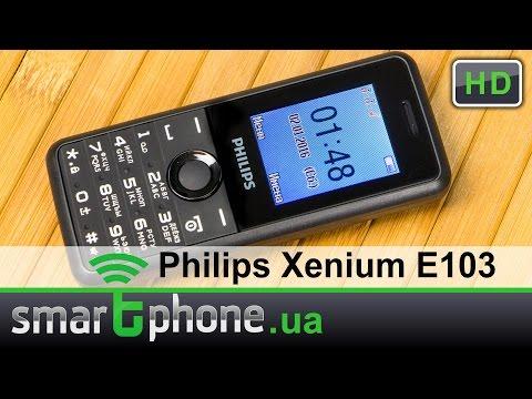 Philips Xenium E103 - Обзор телефона