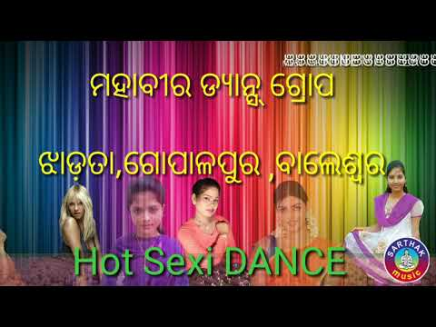 Video MAHAVIR HOT SEXI DANCE XXXX download in MP3, 3GP, MP4, WEBM, AVI, FLV January 2017