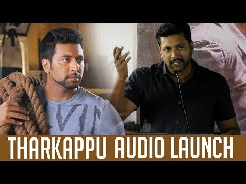 Jayam Ravi | Audio launch | Tharkaapu