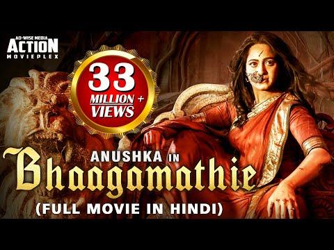 BHAAGAMATHIE (2018) New Released Full Hindi Dubbed Movie   Anushka Shetty   South Movie 2018 (видео)