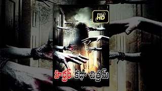 Nonton Horror Katha Chitram Latest Telugu Full Movie - Karan Kundra, Nandini Vaid - Ayush Raina Film Subtitle Indonesia Streaming Movie Download