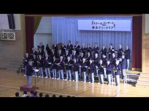 つづきの丘小学校校歌