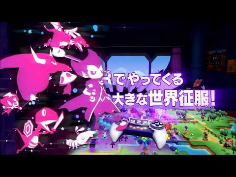 PS4 VR V! YUUSHA NO KUSE NI NAMAIKIDA R Japanese Presentation Video V!勇者のくせになまいきだR