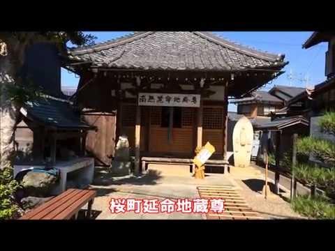 日本屈指のパワースポット「近江の地獄めぐり」って何!?