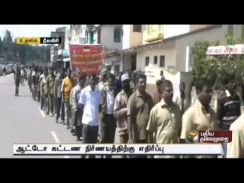 Video Auto Rikshaws on strike at Nilgiri download in MP3, 3GP, MP4, WEBM, AVI, FLV January 2017