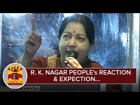 R-K-Nagar-Peoples-Reaction-and-Expectation-on-Jayalalithaas-Decision--Thanthi-TV
