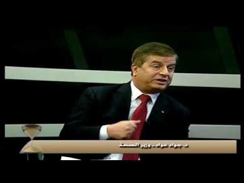 عواد لــ وطن : نظمنا الأسعار ولم نرفعها ولا يعقل تقاضي 3 شواقل فقط مقابل خدمة صحية -