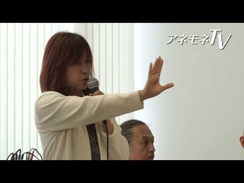 並木良和さん ~神を吸う呼吸「世界の長老とシャーマンの叡智を分かち合うワークショップ」20… видео