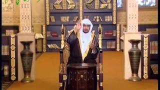 التعزير - الشيخ صالح المغامسي