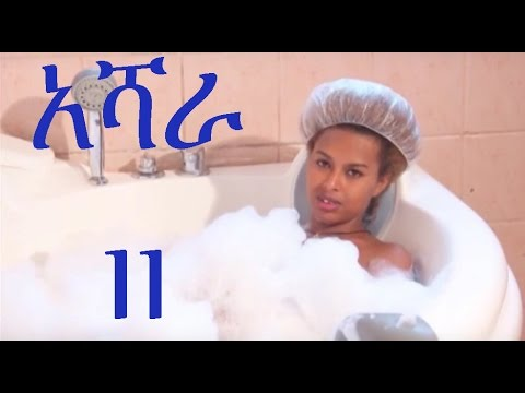 Ashara (አሻራ) Addis TV Ethiopian Drama Series - Episode 11 on KEFET.COM