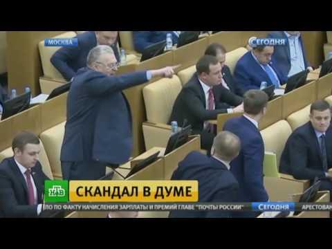 вопрос, выступление жириновского 3 марта 2016 электричку можно