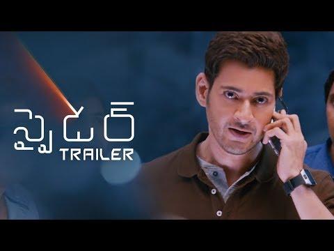SPYDER Telugu Movie-Trailer ,Mahesh Babu , A R Murugadoss , SJ Suriya , Rakul Preet , Harris Jayaraj