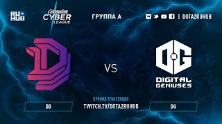DD vs DG, Adrenaline Cyber League, game 1 [Autodestruction, Mortalles]