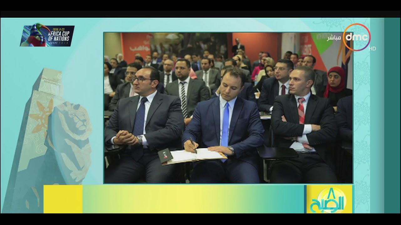 8 الصبح - الأكاديمية الوطنية للتدريب تستقبل السفير الفرنسي بالقاهرة لبحث سبل التعاون