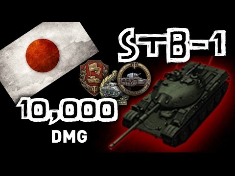 Nail - Today Nail_Biter of the NA server is going to show us how to drive the T10 Japanese medium the STB-1. SUBSCRIBE for more videos!: http://youtube.com/subscription_center?add_user=QuickyBabyTV...