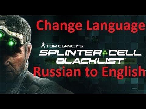 Как в splinter cell conviction сделать русский язык