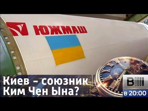 Вести в 20:00 Итоги недели. Воскресный выпуск от 20.08.17 - DomaVideo.Ru