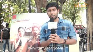 Actor Aadhav Speaks at Yaamirukka Bayamey Movie Press Meet