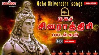 Shivarathri Paadalgal | Lord Shiva Songs | Tamil Devotional Songs | Tamil God Songs